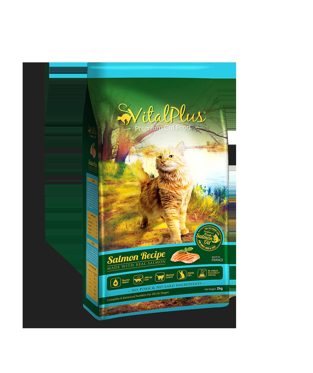 VitalPlus Cat 2kg NEW_Salmon_Web